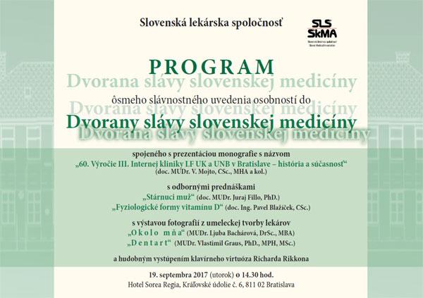 Dvorana slávy slovenskej medicíny